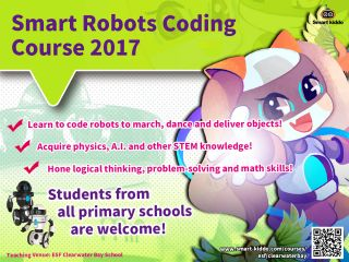 Enroll Now! Smart Robots Coding Course 2017 at ESF Clearwater Bay School