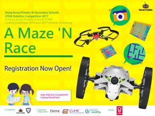 Registration Now Open! Hong Kong Primary & Secondary Schools STEM Robotics Competition 2017 – A Maze 'N Race